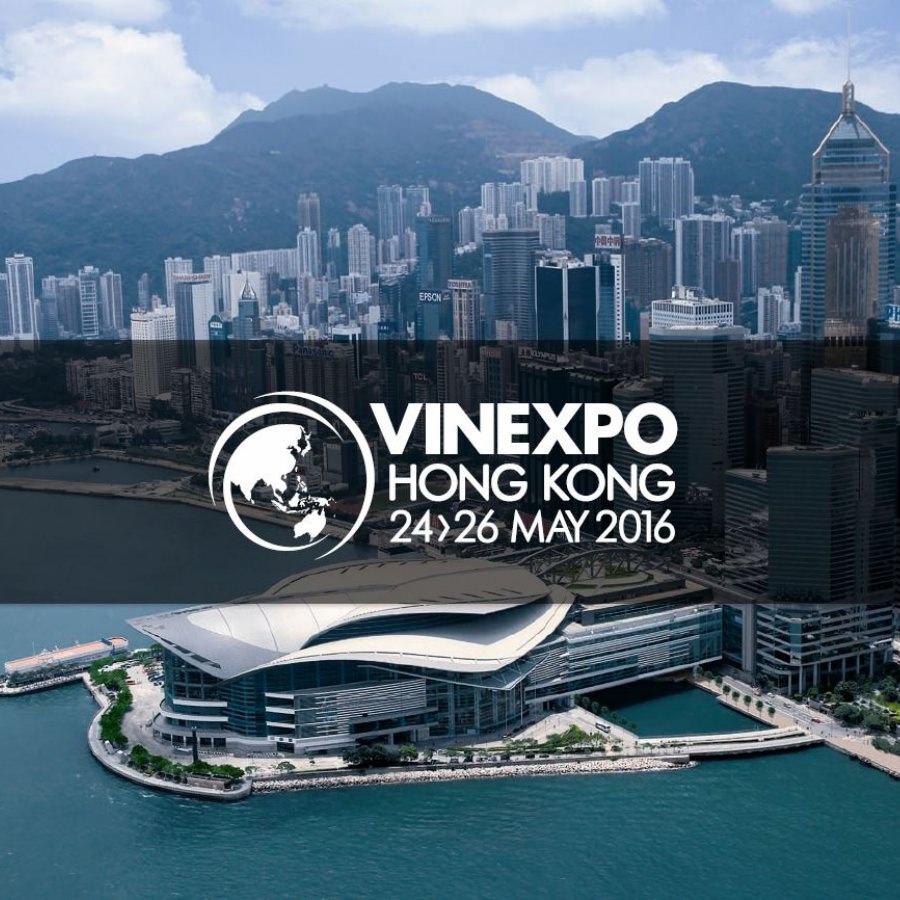 【專。欄文】2016 Vinexpo在香港