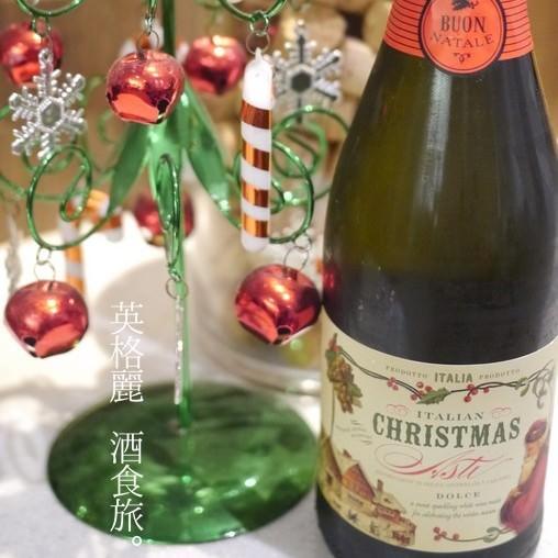 【賀・佳節】Christmas Asti