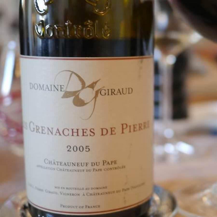 【出・張中】Domaine Giraud Grenaches de Pierre